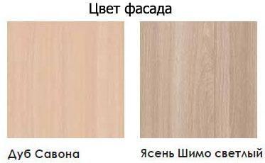 Тумба ТВ Глория-2