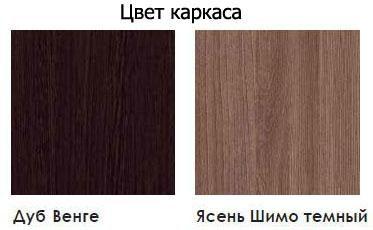 Тумба ТВ Глория-3