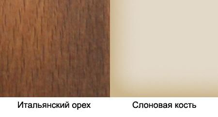 Банкетка Классика-1