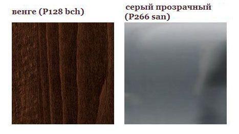 Стул деревянный LED WOOD-1