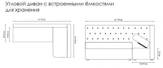 Кухонный уголок Престиж с ящиками-1