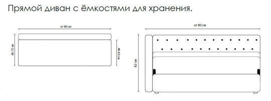 Кухонный диван Престиж с ящиком-1