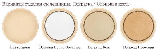 Подставка декоративная Фортуна-10