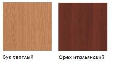 Стол компьютерный Корвет 2-3