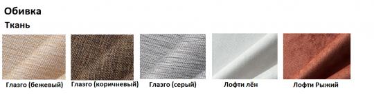 Кровать Nuvola-5-1