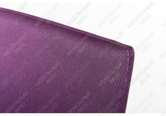 Стул S-373С пурпурный-3