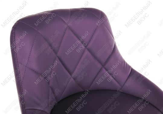 Барный стул Curt фиолетовый-1