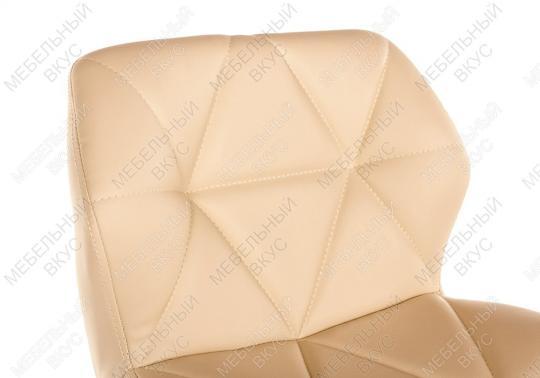 Барный стул Trio бежевый-2