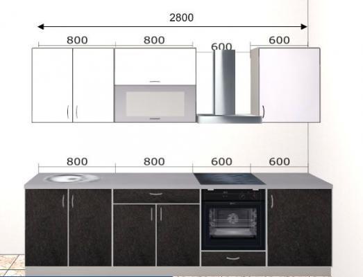 Кухня Базис 32-1