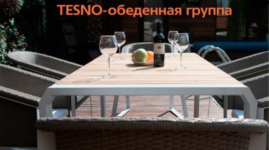 Комплект мебели из искусственного ротанга TESNO-3