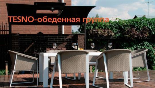 Комплект мебели из искусственного ротанга TESNO-5