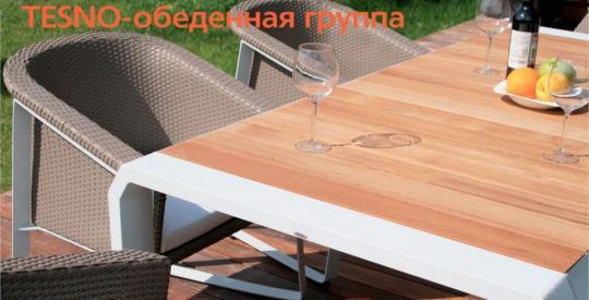 Комплект мебели из искусственного ротанга TESNO-6