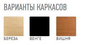 Стол журнальный Айроль-2