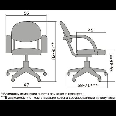 Компьютерное кресло MP-70 PL № 23 сетка-1