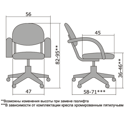Компьютерное кресло MP-70 PL № 50-1