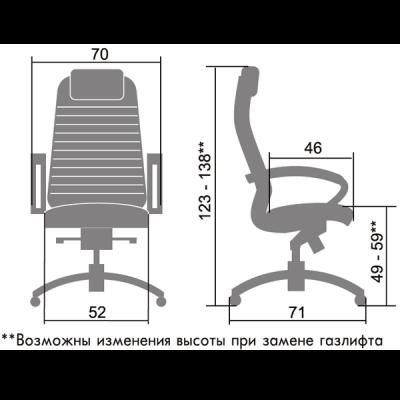 Кресло SAMURAI КL-1 белый лебедь-1