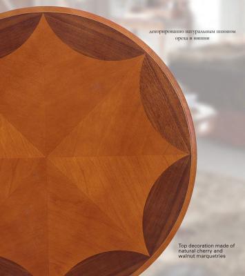 Кофейный столик Panamar 169 орех/вишня-1