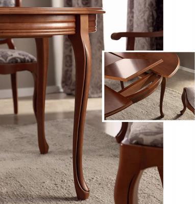 Обеденный стол Panamar модель 402 (115)-1