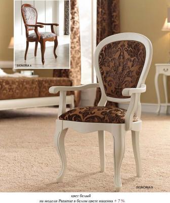 Кресло Panamar модель 416 (57) белый-2