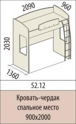 Кровать-чердак 52.12 Британия-1