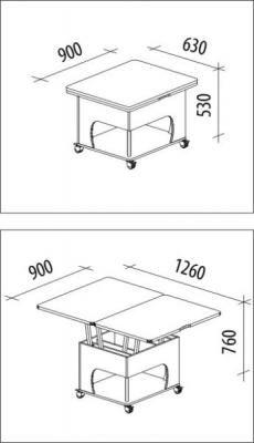 Стол журнальный Агат-20-4