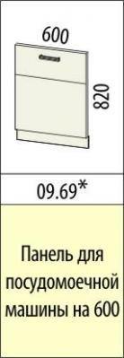 Панель для посудомоечной машины 09.69 (60 см.)/09.70 (45 см.) Оранж-9-1