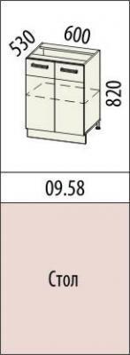Стол 09.58 (60 см.)/09.60 (80 см.) Оранж-9-2