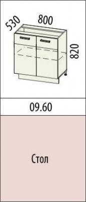 Стол 09.58 (60 см.)/09.60 (80 см.) Оранж-9-3