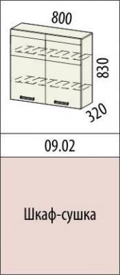 Шкаф-сушка 09.01 (60 см.)/09.02 (80 см.) Оранж-9-2