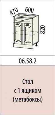 Стол с 1 ящиком 06.58.2 Глория-6-1