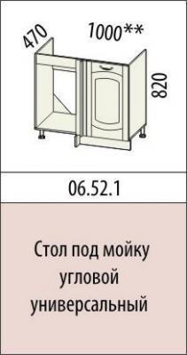 Стол под мойку угловой  универсальный 06.52.1 Глория-6-1