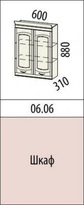 Шкаф 06.06 Глория-6-1