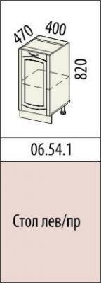 Стол правый/левый 06.54.1 Глория-6-1