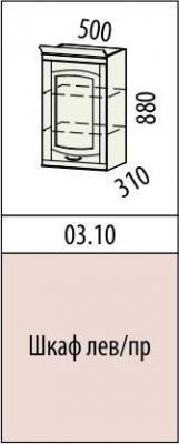Шкаф правый/левый 03.10 Глория-3-1