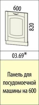 Панель для посудомоечной машины 03.69 (60 см.)/03.70 (45 см.) Глория-3-2