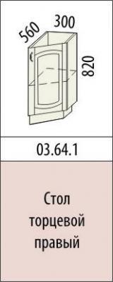 Стол торцевой правый 03.64.1/ левый 03.65.1 Глория-3-2