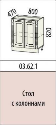 Стол с колоннами 03.62.1 Глория-3-1