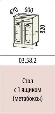 Стол с 1 ящиком 03.58.2 Глория-3-1