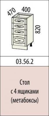 Стол с 4 ящиками 03.56.2 Глория-3-1