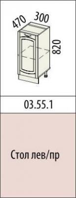Стол правый/левый 03.55.1 Глория-3-1