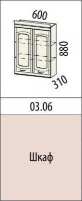 Шкаф 03.06 Глория-3-1