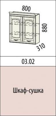 Шкаф-сушка 03.01 (60 см.)/03.02 (80 см.) Глория-3-3