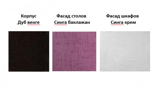 Пенал левый/правый 08.75.1 Палермо-8-2