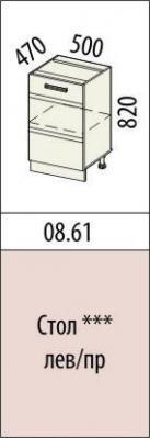 Стол левый/правый 08.61 Палермо-8-1