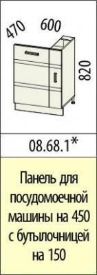 Панель для посудомоечной машины на 45 см. с бутылочницей на 15 см. 08.68.1 Палермо-8-1