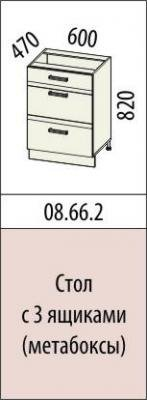 Стол с 3 ящиками 08.59.2 (40 см.)/08.66.2 (60 см.)/08.67.2 (80 см.) Палермо-8-4