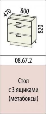 Стол с 3 ящиками 08.59.2 (40 см.)/08.66.2 (60 см.)/08.67.2 (80 см.) Палермо-8-5
