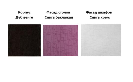 Стол с 3 ящиками 08.59.2 (40 см.)/08.66.2 (60 см.)/08.67.2 (80 см.) Палермо-8-6