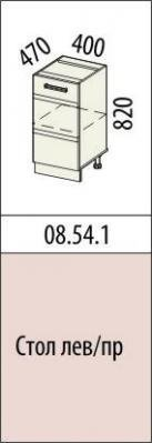 Стол правый/левый 08.54.1 (40 см.)/08.55.1 (30 см.) Палермо-8-1