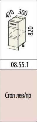 Стол правый/левый 08.54.1 (40 см.)/08.55.1 (30 см.) Палермо-8-2